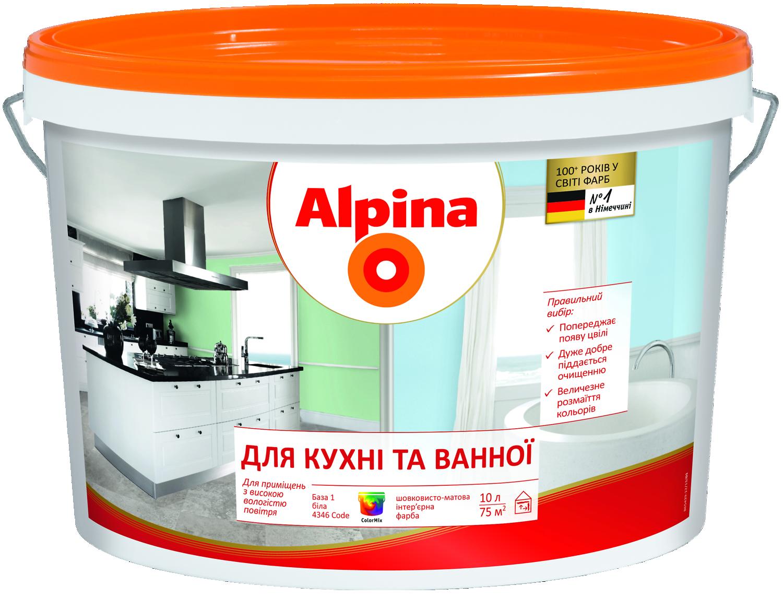 küche und bad  alpina фарби лаки