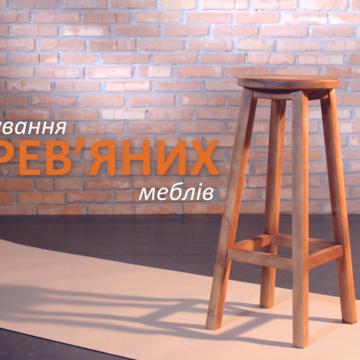 Как покрасить деревянную мебель?